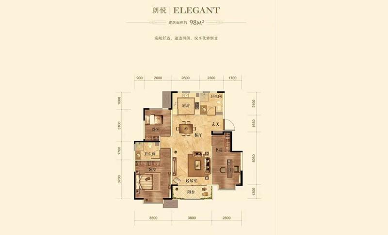 低密度多层98平米 三室两厅两卫