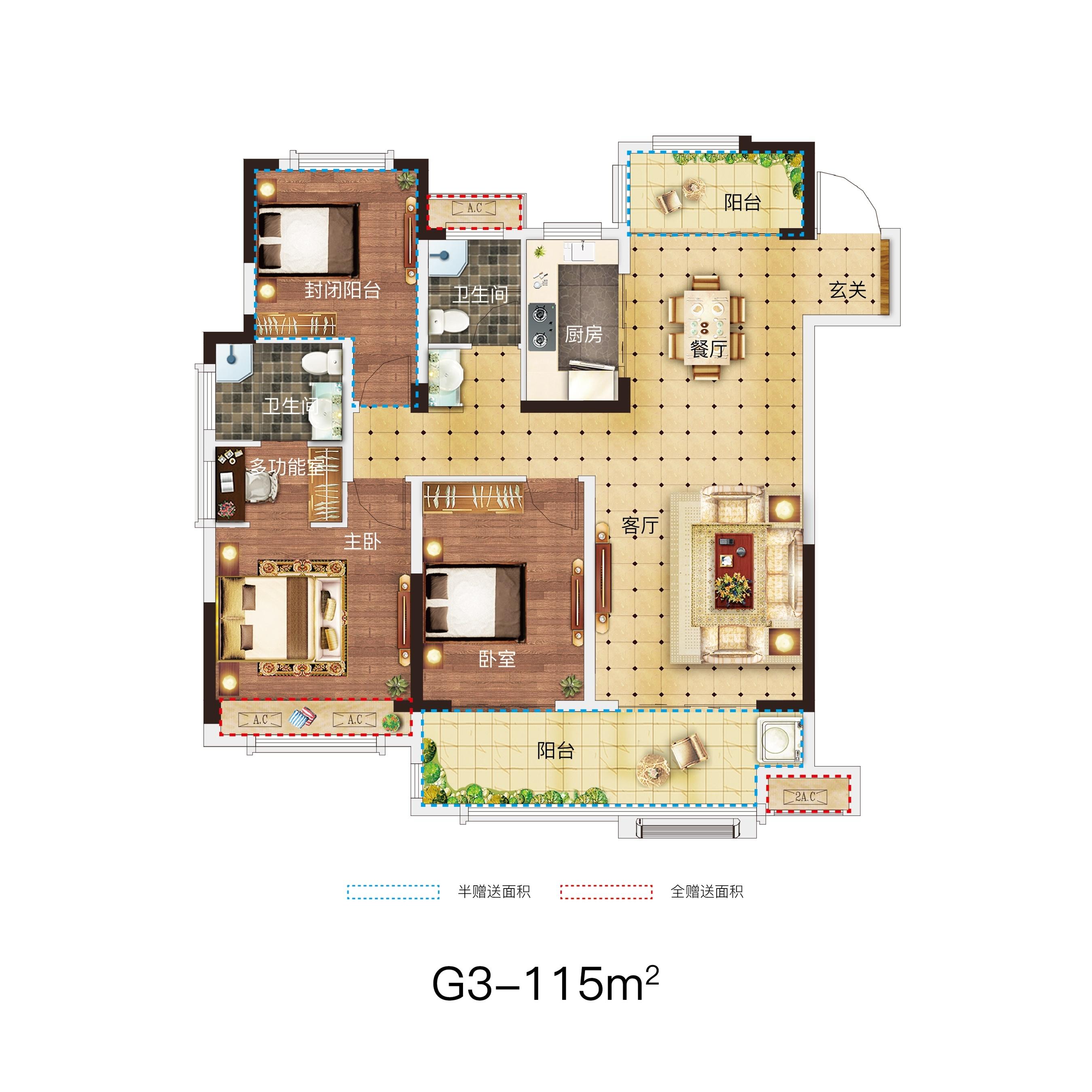 北京城房时代庄园高层115㎡三室两厅两卫户型图