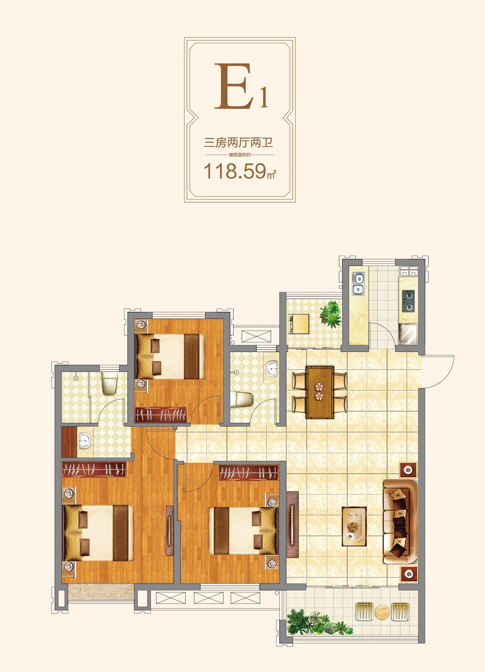 信德悦城E1户型图-118.59