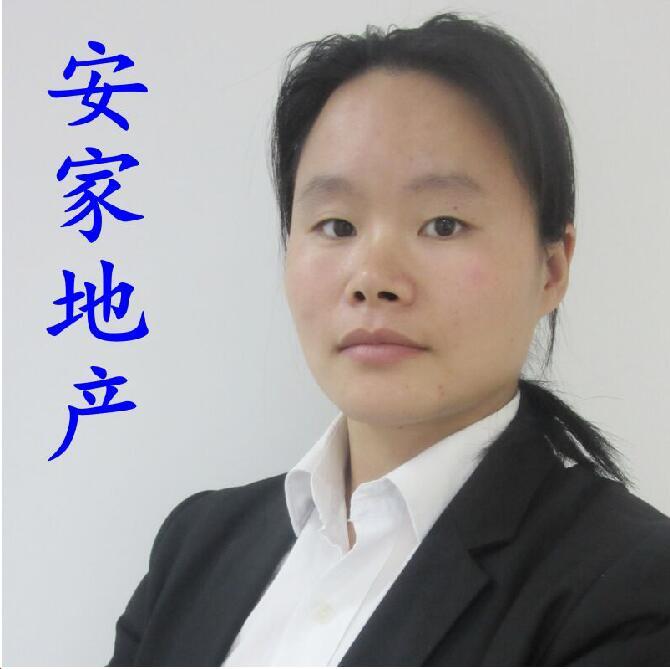 张亚平15665535198
